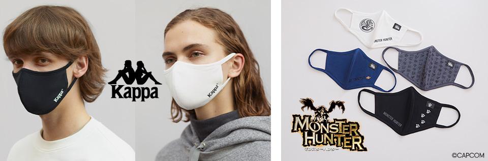 コラボレーションマスク